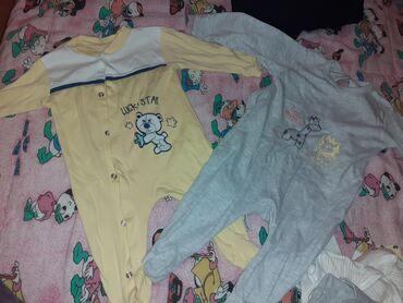 Dečija odeća i obuća | Zrenjanin: Paket za bebu vel 62 /68 sve je kao novo
