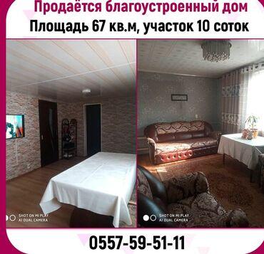 Недвижимость - Кировское: 67 кв. м, 4 комнаты, Теплый пол, Евроремонт, Кондиционер