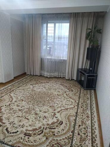 считыватель паспортов купить бишкек в Кыргызстан: Элитка, 2 комнаты, 47 кв. м Бронированные двери, Лифт, Не затапливалась