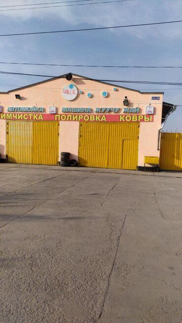 фар в Кыргызстан: Чистка ковров,вывоз+доставко бесплатно.Химчистка авто, полеровка
