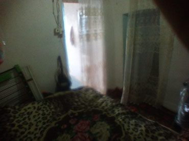 ремонт лодок в Азербайджан: Продажа Дома от посредника: 100 кв. м, 3 комнаты