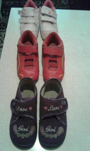 Продаю 4 пары обуви для девочки от в Бишкек