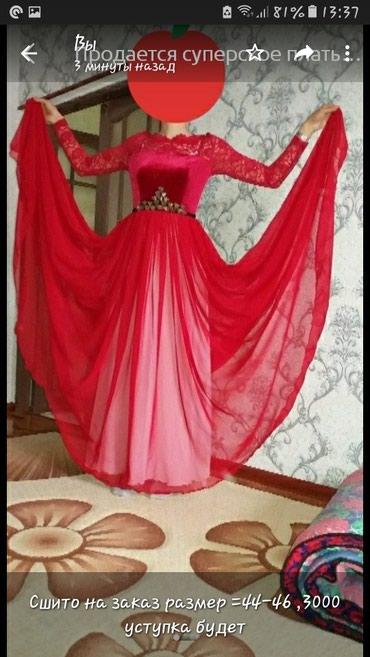 Продаю платье, одето один раз. в Бишкек