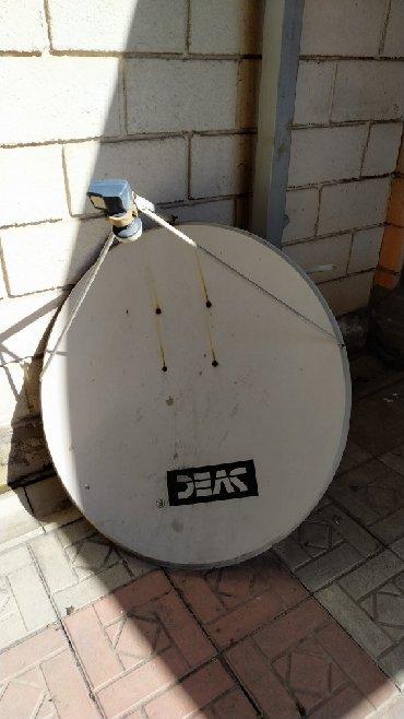 спутниковые снимки карты в Кыргызстан: Спутниковая антенна. Рабочая