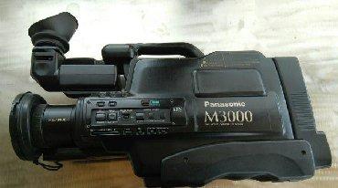 panasonic kamera - Azərbaycan: Panasonic m3000 kamera işlək vəziyyətdədir