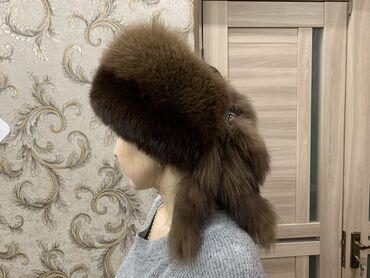 Клексан ош - Кыргызстан: Продается норковая шапка.  Super malekay срочно! Состояние идеальное
