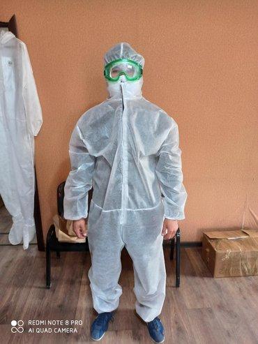 sapogi zhenskie razmer 40 в Кыргызстан: Защитный костюм(спанбонд 40)