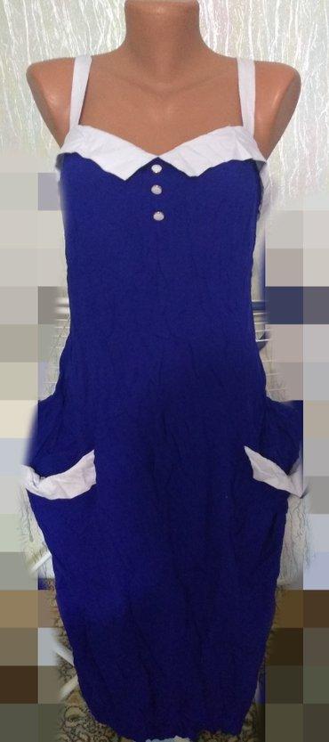 длинное красное платье с разрезом в Кыргызстан: Сарафан Европа р.44/46 штапель,длина ниже колена,разрез,карманы