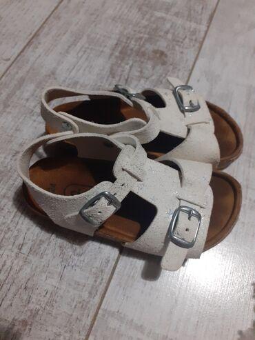 Ciciban sandalice 24 svetlucavo-bele