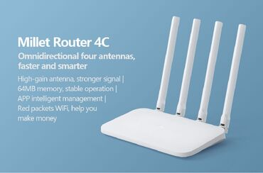 Xiaomi Wireless Router, siqnal gücləndirə bilən və surətli