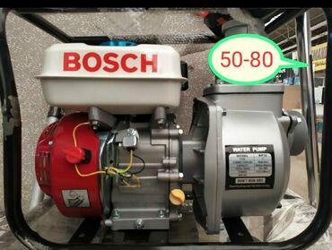50 mm - Azərbaycan: Su matoru Bosch yeni keyfiyyətli təmiz mis sarğı ilə yeni 50 MM ///