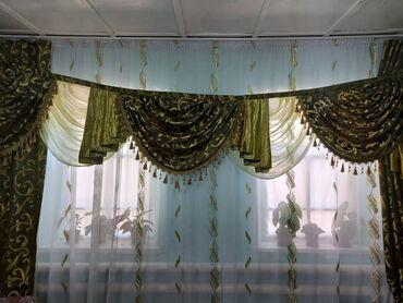 Декор для дома - Кара-Балта: Продаю шторы.Цена договарная