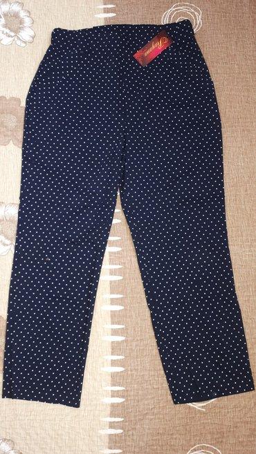 Женские штаны новые, есть все размеры в Бишкек