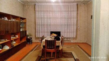 sharf 2 metr в Кыргызстан: Продается квартира: 2 комнаты, 50 кв. м
