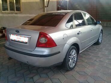 ford cornet в Кыргызстан: Ford Focus 1.6 л. 2007
