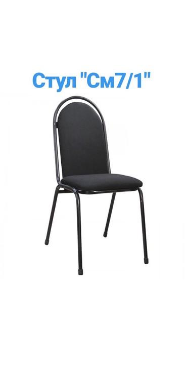 Качественый стул по самым низким ценам, для тех кто ценит качество