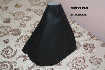 Skoda fabia - kozica, navlaka, obloga za menjac, eko koza, originalni - Novi Sad