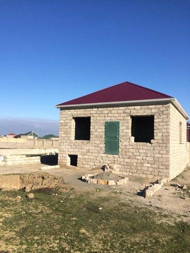Bakı şəhərində Həyət evi