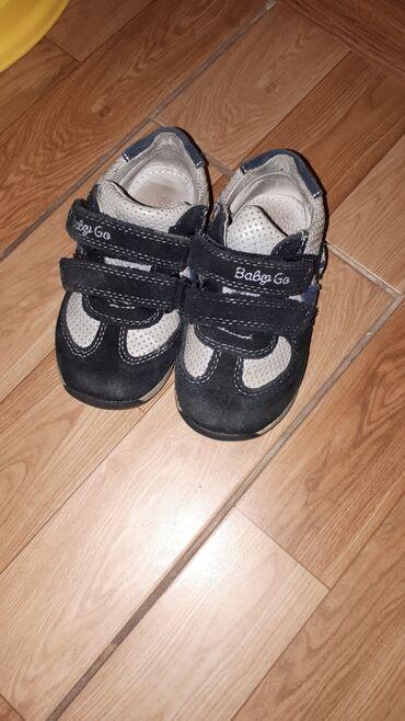 Детские кроссовки. Размер 22