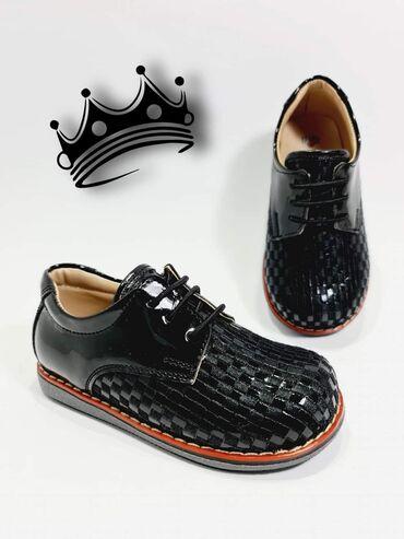 ������������������������������KaKaoTalk:za32���24������ ������������ ��� ������������ - Srbija: Turski kvalitet i udobnost Prelepe elegantne kozne cipele visokog