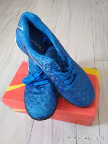 Продаю новые кроссовки, привезенные из Турции отличного качества фирмы