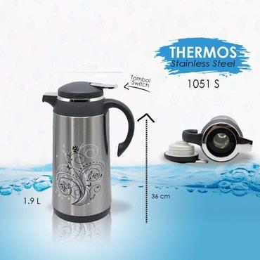 termus - Azərbaycan: Termus. Məhsul 1.9 litr su həcminə malikdir.Dəyərli
