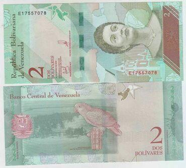 Купюры - Кыргызстан: Банкноты разных стран мира 2. Состояние идеальное UNC пресс