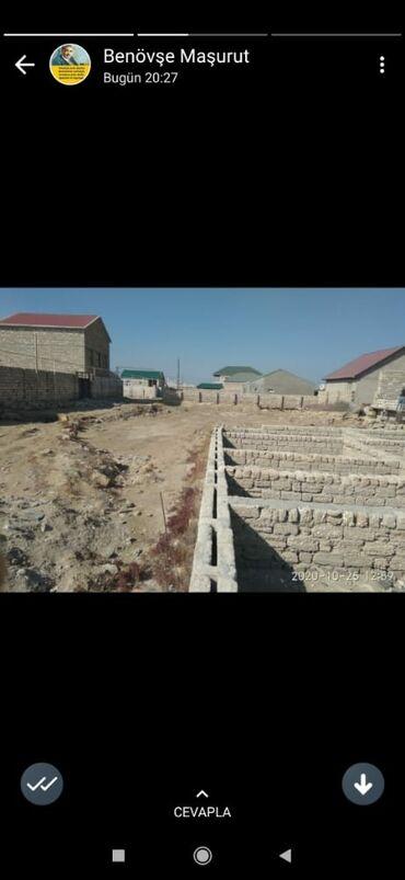 - Azərbaycan: Satılır 5 sot Tikinti vasitəçidən