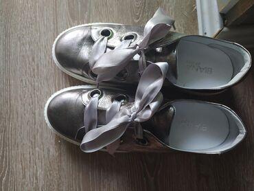 Ženska obuća | Srbija: Kožne patike,koža spolja i iznutra broj 41, jednom obuvene. Odlično