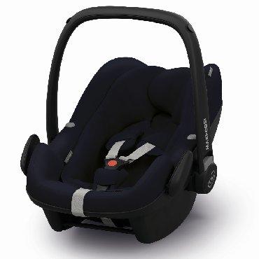 автокресло maxi cosi pebble в Кыргызстан: Maxi-Cosi детское автокресло для младенцев Pebble Plus. В отличном