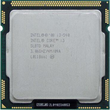 microsoft 540 в Кыргызстан: Процессор, Intel Core i3-540, 4 ядра, 3.06 гГц 1156сокет