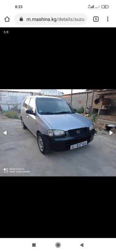 Suzuki - Кыргызстан: Suzuki Alto 1 л. 2004
