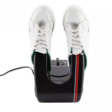 Сушилка для обуви и перчаток shoe dryer электрическая +бесплатная