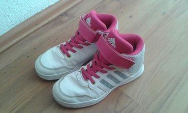 Adidas Original 33 br - Velika Plana