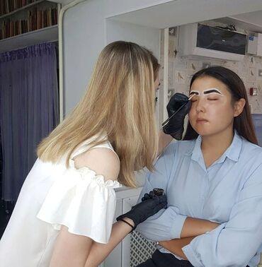 бровист бишкек in Кыргызстан | ЖҮК ТАШУУ: Каштар | Коррекция, Каш чеберлеринин башка кызматтары | Үйүнө баруу менен, Гипоаллергендик материалдар
