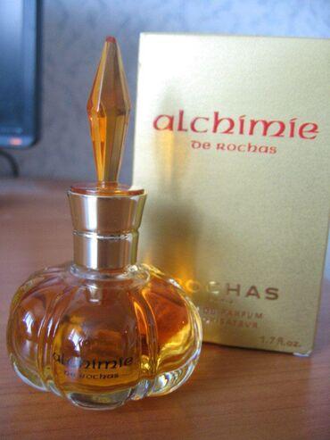 Alchimie de rochas eau de parfum 50ml