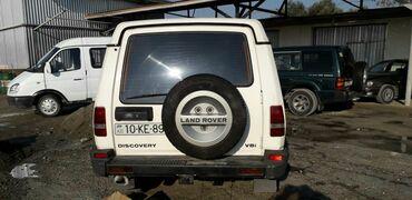 isma discovery - Azərbaycan: Land Rover Discovery 2.5 l. 1997 | 1234 km