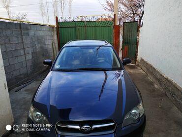 Subaru - Кыргызстан: Subaru Legacy 2.5 л. 2004