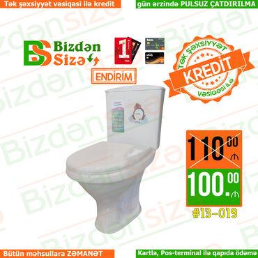 butslar b - Azərbaycan: Unitaz