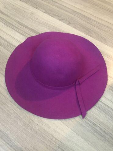 Шляпа, красивого цвета фуксия, 100% шерсть Без примерки, отправляю дос