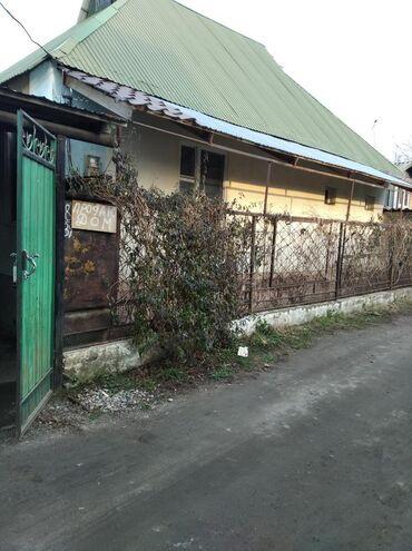 продажа авто гольф 4 в Кыргызстан: Продам Дом 100 кв. м, 4 комнаты