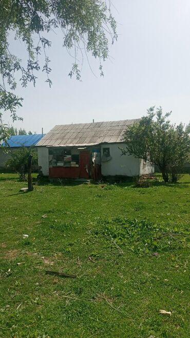 Недвижимость - Кара-Кульджа: 115 кв. м, 5 комнат