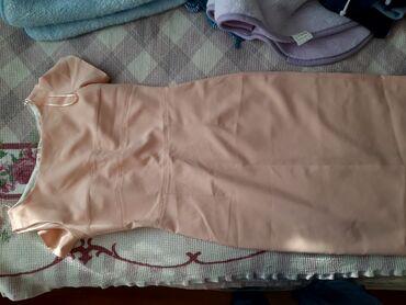 Новое красивое платье Sabra