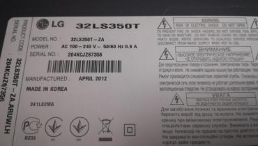 запчасти на одиссей в Азербайджан: LG 32LS350T- сломан экран. Продается на запчасти