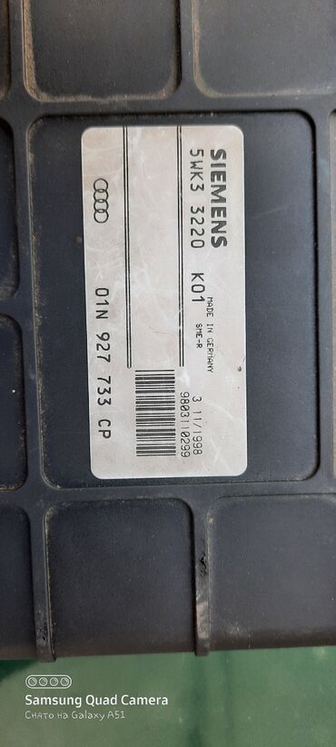 audi a6 25 mt в Кыргызстан: Блок управления АКПП Аули А4, А6, Audi A4, A6