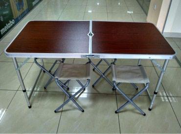 стулья для гостинной недорого в Кыргызстан: Стол складной; Туристический набор стол+4 стула