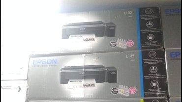 Bakı şəhərində Epson L132 printer.
