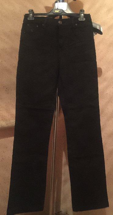 Продаю новые женские джинсы!