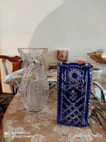Продаю 2 вазы чешские
