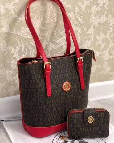 Шикарная сумочка в полном объёме и кошелёк. Можно взять в комплекте